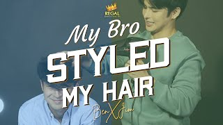 BEN X JIM Exclusive: My Bro Styled My Hair | Regal Entertainment Inc.