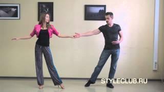 Хастл уроки танцев. Танцуем удобно: Переход из раскрытий.