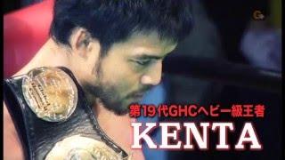 NOAH - KENTA vs Yuji Nagata thumbnail