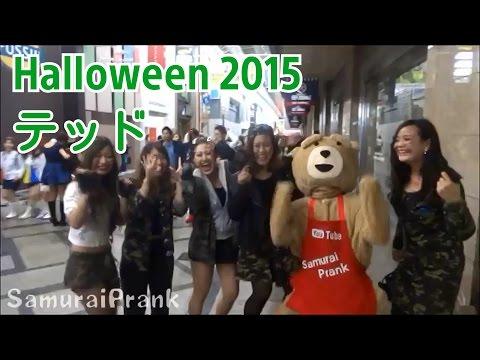 手作りテッドで大阪ミナミ REAL LIFE TED HALLOWEEN 2015 OSAKA JAPAN 心斎橋 アメ村 ハロウィン