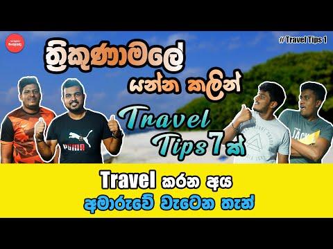Before Going Trincomalee | Travel Tips | Mansalakunu