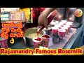 #Rajamundry  Famous rose milk#70 years old Rose milk center#in telugu/by nischal