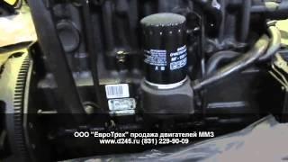 Двигатель Д245.12С-1334  ЗЗГТ  ГАЗ-71, сцепление ГАЗ-4301 лепестковое (ММЗ)