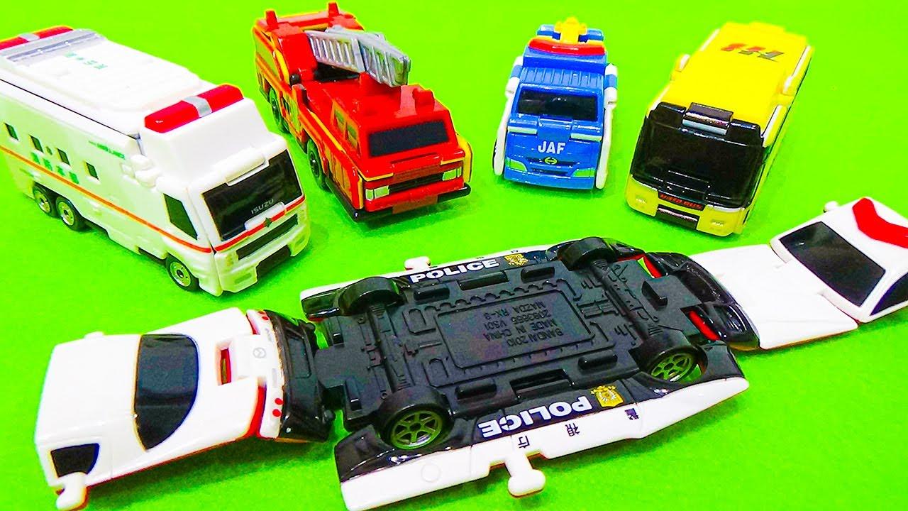 はたらくくるま 乗り物のおもちゃが大変身 VooV ブーブ【Cars Transform 子供向け おもちゃ】
