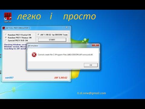 JAF ошибка winscard.dll прошивка nokia Symbian OS (ісправлєно)
