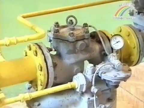 Действия Аварийно диспетчерской службы по заявке Повышение давления газа в газопроводе