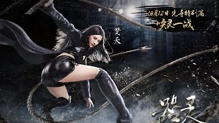 Best Action Movies Chinese Martial Arts 2017 ★ Action Movies Full Length English Hollywood