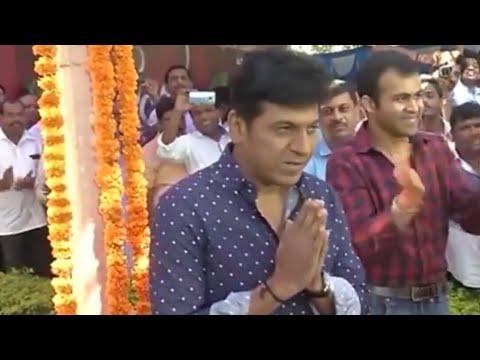 Sri Kanta Kannada Movie Muhurtha | Shivaraj Kumar | Srikanta Kannada Movie