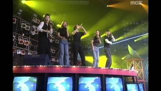 Gambar cover Weather Cast - I like you, 일기예보 - 좋아 좋아, MBC Top Music 19960907