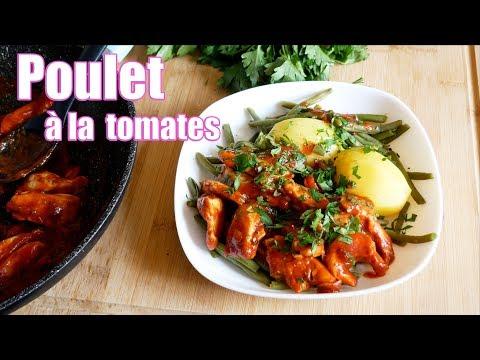 poulet-sauce-tomates-de-ma-maman-🍅