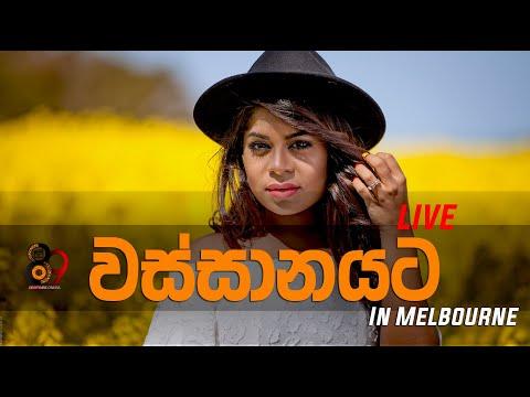 Wassanayata Atha Wanala Umara-(martinsuji) von YouTube · Dauer:  4 Minuten 23 Sekunden