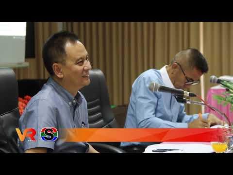 สถาบันการพลศึกษา ประชุมราชการผู้บริหารสถาบันการพลศึกษาในสังกัด