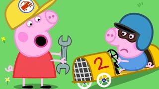 Peppa Pig Français | La Voiture De Course De Georges | Compilation Spéciale | Dessin Animé Pour Bébé