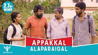 Appakal Alaparigal Dads Alaparaigal #Nakkkalites