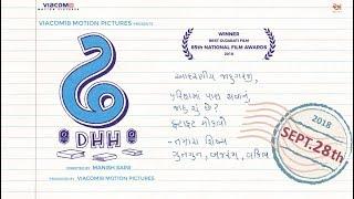 Dhh ઢ   Official Trailer   Gujarati Film   National Award Winner   Naseeruddin Shah   Manish Saini