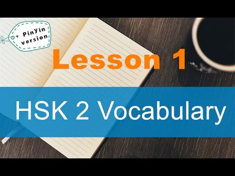HSK 2 Basic 300 Chinese words - Lesson 1 - for beginners
