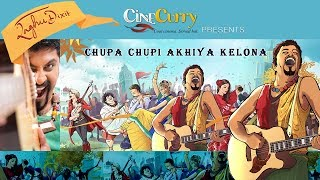 The Raghu Dixit Project│Chupa Chupi Akhiya Kelona Live @ Vapour