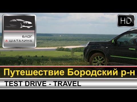 Путешествие выходного дня Нижегородская область Богородский район
