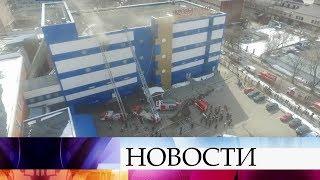 В Москве горел торговый центр «Персей»: есть пострадавшие, один человек погиб.