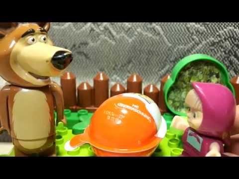 Видео, Мультики игрушки Маша и Медведь 2016 Киндер Ледниковый период 5 Столкновение неизбежно