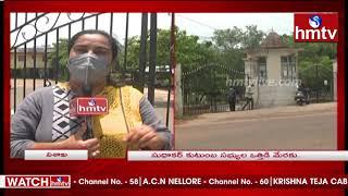 CBI investigation continues on Dr Sudhakar case | hmtv