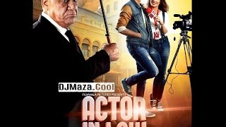 Actor In  Law | Official | Theatrical Trailer |   Fahad Mustafa  Mehwish Hayat