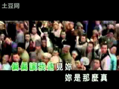 心肝寶貝 大S&任賢齊 KTV.mp4 - YouTube