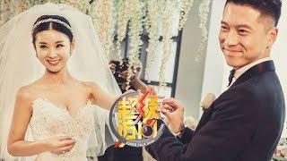 超级访问 20130114:王雷精心设计现场求婚李小萌相恋7年
