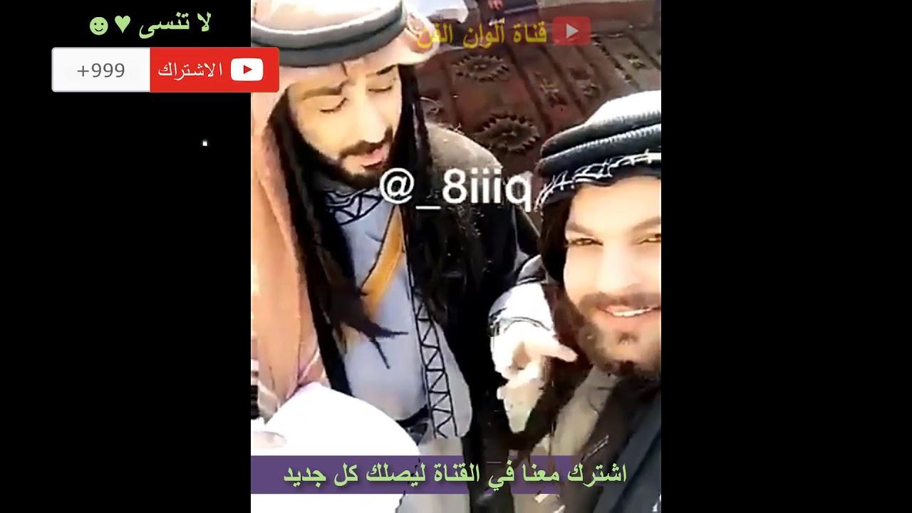 شاهد اجواء كواليس مسلسل البدوي نوف بطولة ميس حمدان وعبير عيسى ومحمد المجالي رمضان 2018 Youtube