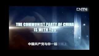 The Communist Party of China is with you along the way