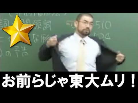 1ミリも受けた事のない英語の授業をアフレコしてみた