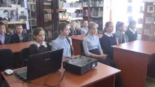 Викторина Уроки французского Библиотека д. Афанасьева