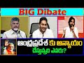Myra Media Big Debate   Who Is Corrupting Andhra Pradesh    Bala Kotaiah   KS Prasad   Venkat Reddy