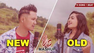 NEW VS OLD NEPALI MASHUP COVER || 15 SONG 1 BEAT || JWALA X SANGITA