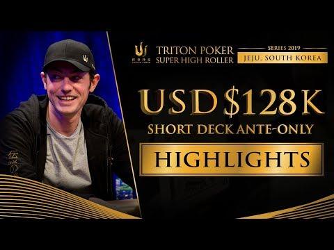 US$ 128k Short Deck Event Highlights - Triton Poker SHR Jeju 2019