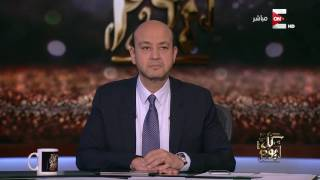 الرئيس السيسي: أنا طلبت من المصريين تفويض لمواجهة الإرهاب والهدف كنت عايز أقولهم هناك حجم تحدى كبير