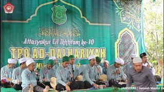 Habibi Ya Thobibi -  Habibi Ya Muhammad | JAMSDUM