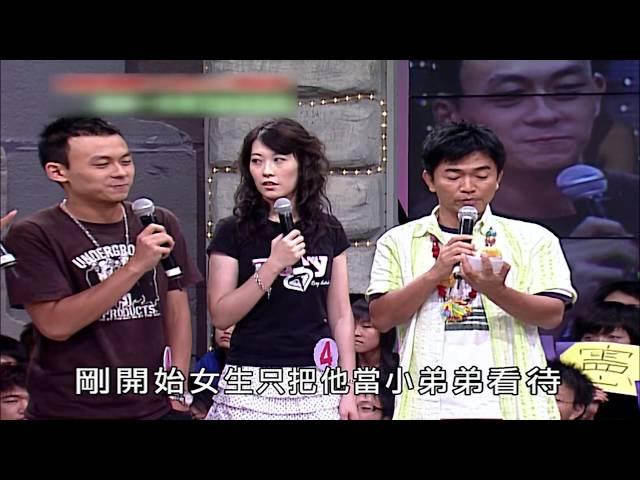 【超級綜藝SHOW】(超Match情侶檔~張本渝 賈欣惠 Ivy/IQ跳舞機~鍾欣怡 納豆 童童)第157集
