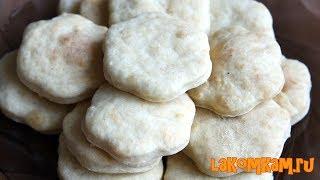 Французское баловство. Рецепт сырного печенья