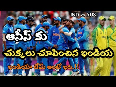 India Vs Australia World Cup 2019 Match Highlights | Shikhar Dhawan | Virat Kohli