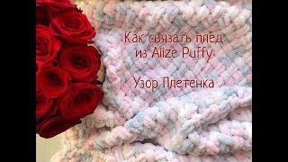 Меня зовут Оля. Я очень рада видеть Вас на моем канале о вязании. Я...