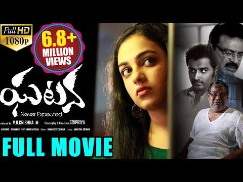 Ghatana Latest Telugu Full Movie    Nithya Menen, Krish J Sathar, Naresh     2016 Telugu Movies