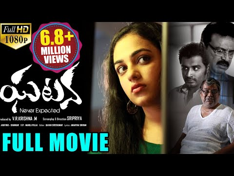 Ghatana Latest Telugu Full Movie || Nithya Menen, Krish J Sathar, Naresh ||2016 Telugu Movies