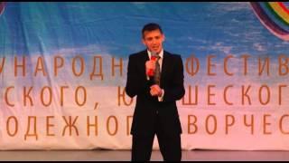 Атаманов Николай г. Муравленко (ЯНАО)
