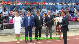 Торжественное открытие турнира на призы Исинбаевой