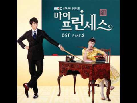 Download 01. 그 사람을 아껴요(Cherish That Person) - Yoseob (BEAST) OST My Princess part 2