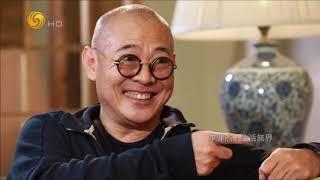 《魯豫有約》魯豫專訪李連杰:生活無界  20190102