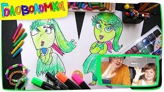 Как рисовать БРЕЗГЛИВОСТЬ (Disgust) из мультика ГОЛОВОЛОМКА | Развивающий урок рисования для детей(Это как раскраска. Мы покажем как рисовать Брезгливость и раскрасим ее. Катя рисует персонажей из мультфиль..., 2015-11-11T09:28:43.000Z)