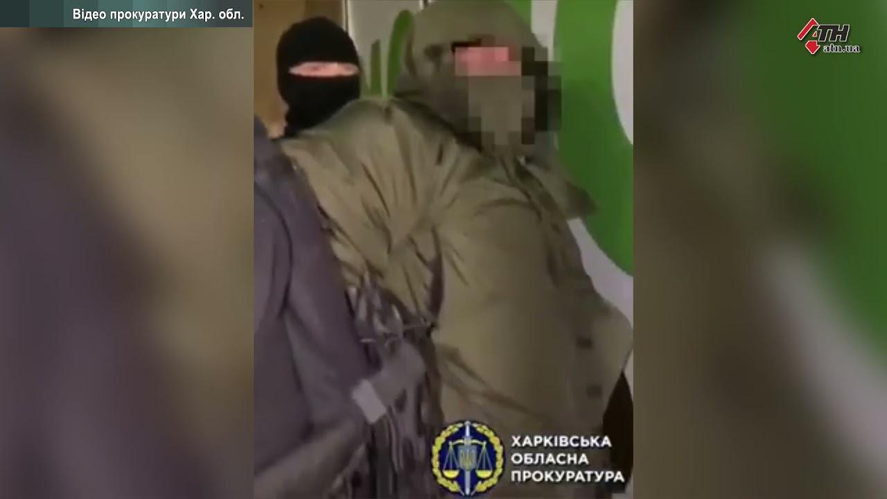 Угрожали и требовали деньги: прокуратура отправила в суд обвинительный акт - 07.07.2021 - YouTube