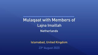 Online Mulaqaat | Lajna-Imaillah | Netherlands | Translation | Malayalam